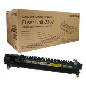 Bộ sấy máy Fuji Xerox – Fuser máy Fuji Xerox