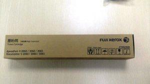 Hộp mực Fuji Xerox DocuCentre V 2060/3060/3065 mới 100%